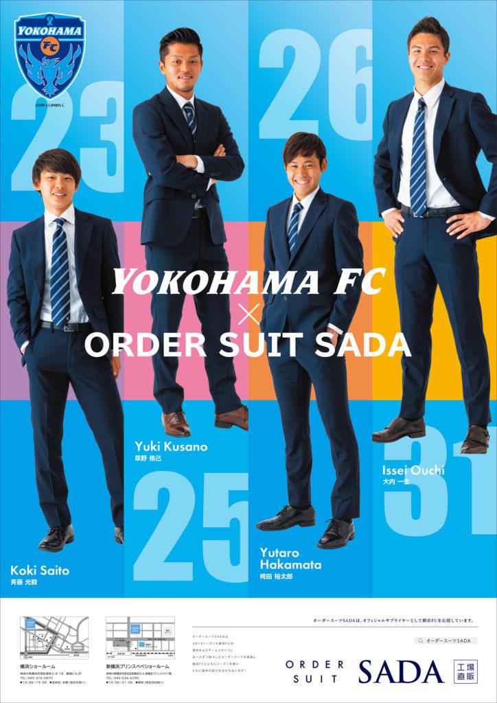 2019_yokohamaFC_postar