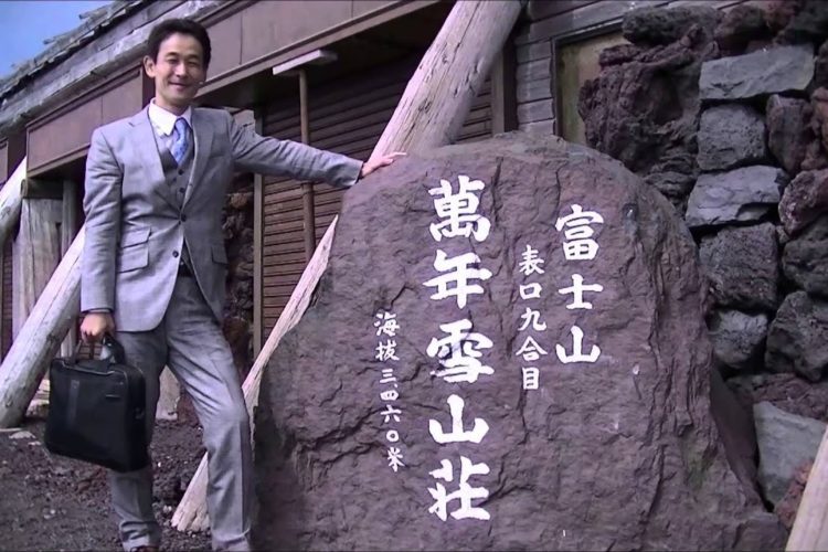ビジネススーツで世界遺産・富士山に登る!オーダースーツSADA社長の挑戦!