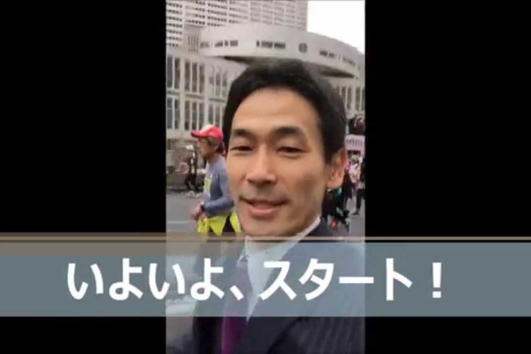 ビジネススーツで東京マラソン!オーダースーツSADA社長の挑戦!