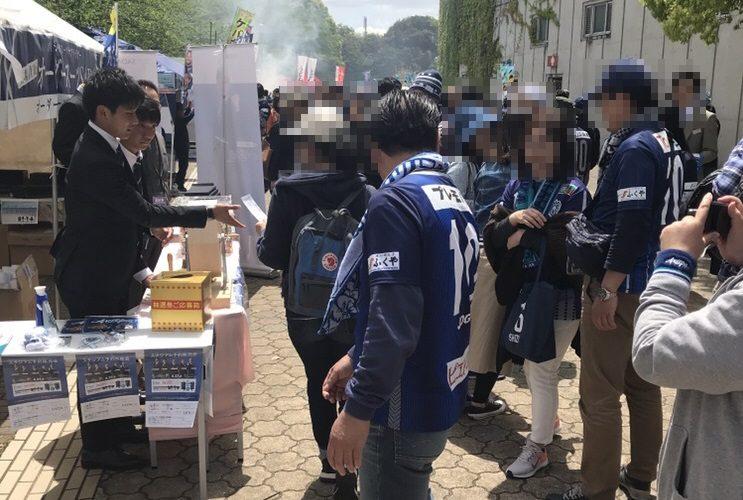 【04/27(土)】アビスパ福岡 オーダースーツスタジアム予約販売会を開催致しました!