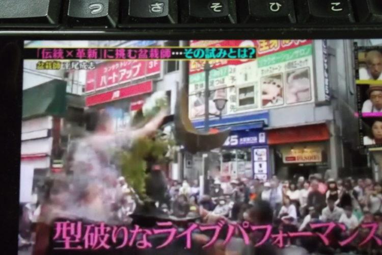 SADA大宮駅前ショールームがTVに映った!