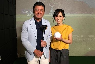 千葉テレビ「プロゴルファー横田夫妻のビジネスアプローチ!」に出演しました!