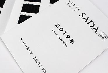 【新柄】2019年秋冬生地サンプル発売開始のお知らせ