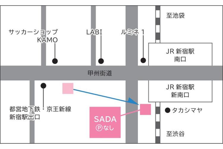 新宿南口ショールーム 店舗移転のお知らせ