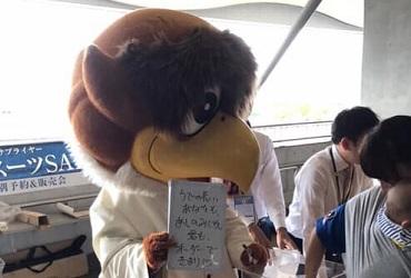 【10/05(土)】ベガルタ仙台 オーダースーツSADA スタジアム販売会を開催致しました!