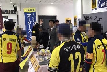 【11/03(日)】ギラヴァンツ北九州 オーダースーツSADA スタジアム販売会を開催致しました!