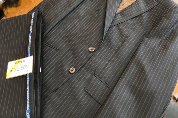 スーツと裏地 グレー系①
