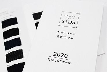 【新柄】2020年春夏生地サンプル発売開始のお知らせ