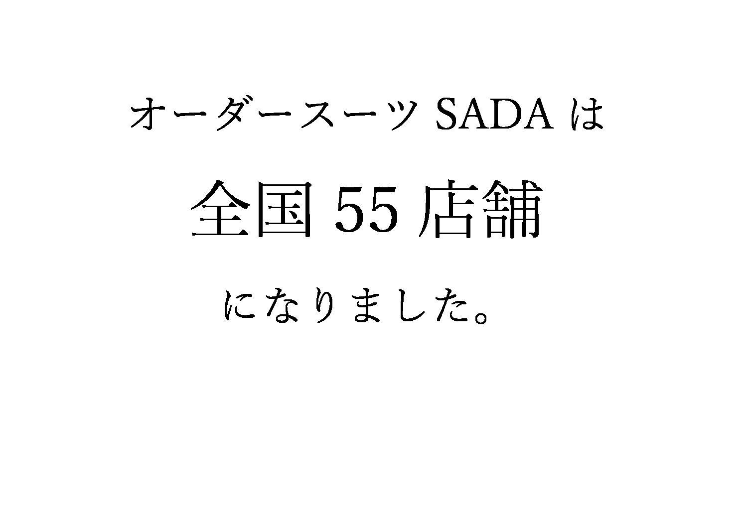 「銀座ショールーム」「富山ショールーム」が2店舗同時にグランドオープン!!