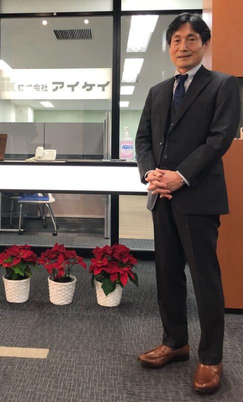 飯田 裕 様