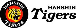 阪神タイガース