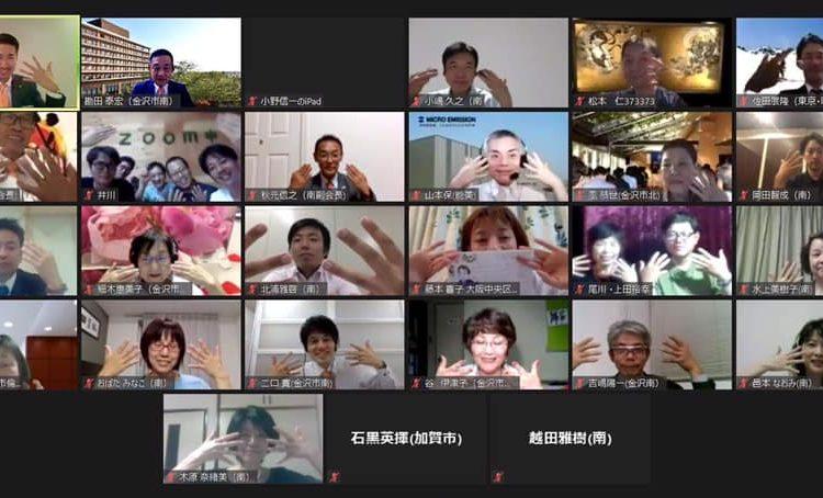 先日、金沢市南倫理法人会のナイトセミナーにて、Web講話をさせて頂きました!