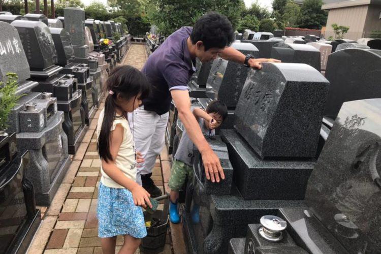先週末、家族で、ご先祖様と愛犬みーちゃんのお墓参りをして来ました