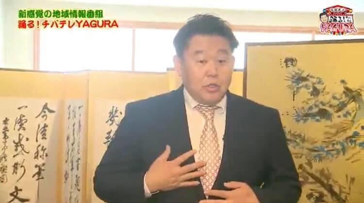 千葉TV放送の元横綱「若乃花」こと花田勝さんの番組、「踊る!チバテレYAGUR」に出演させて頂き、花田勝さんにもオーダースーツをお仕立てさせて頂きました!