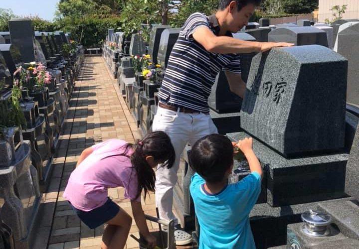 旧盆ということもあり、ご先祖様のお墓参りに行って参りました。