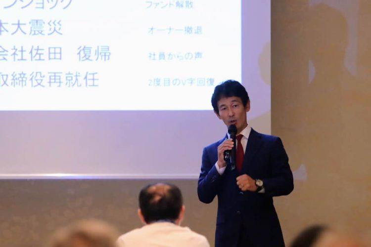 先週になりますが、パレスホテルで開催された日本合理化協会主催のセミナーに登壇させて頂きました!