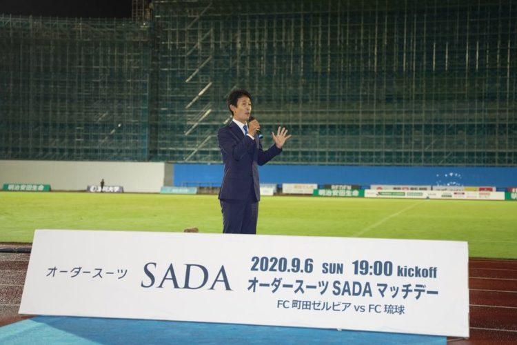 先週末の町田ゼルビアの試合を「オーダースーツSADAマッチ」として開催させて頂きました!