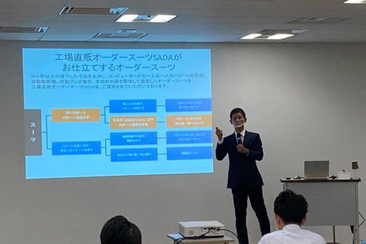 帝京大学リカレントカレッジの黒崎教授主催「中小企業経営実践講座」に登壇させて頂きました!