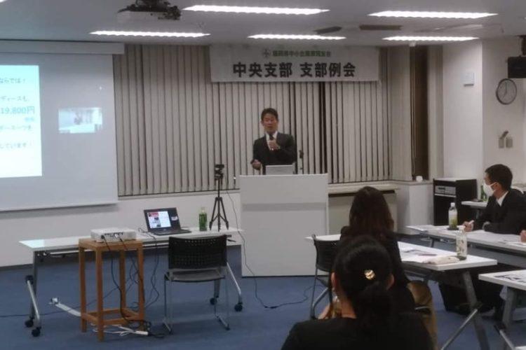 福岡県中小企業家同友会の中央支部の例会にて、講演をさせて頂きました!