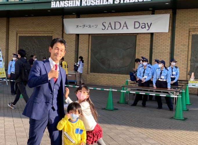 甲子園球場での阪神タイガースvs広島東洋カープを、「オーダースーツSADA Day」として開催させて頂きました!