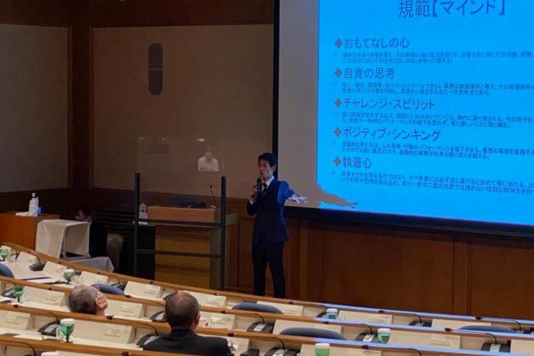 ダイヤモンド経営者倶楽部の上級会員向けのセミナーで、講演をさせて頂きました!