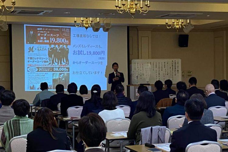 山口県の宇部市倫理法人会のモーニングセミナーにて講話させて頂きました!