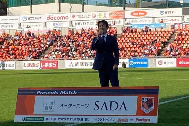 大宮アルディージャさんのホームゲームを、「オーダースーツSADAマッチ」として開催させて頂きました!