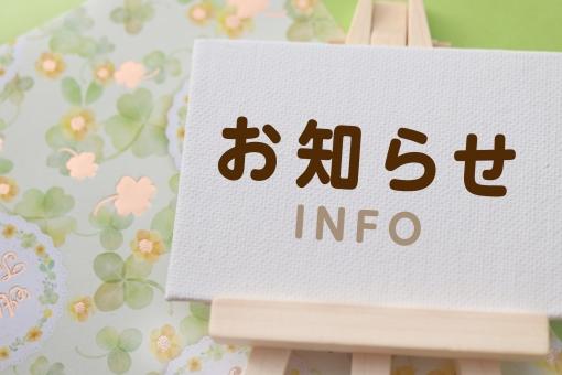 明日、4/22(木)は定休日です。