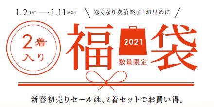 【2021】明けましておめでとうございます【丑年】