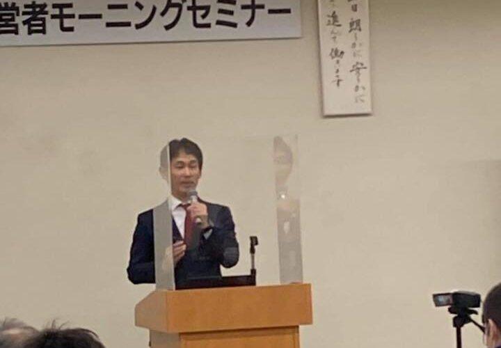 岐阜県みずほ準倫理法人会のモーニングセミナーにて、講話をさせて頂きました!