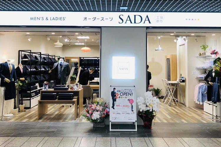 新年早々ですが、オーダースーツSADA川崎アゼリア店、オープンしました!