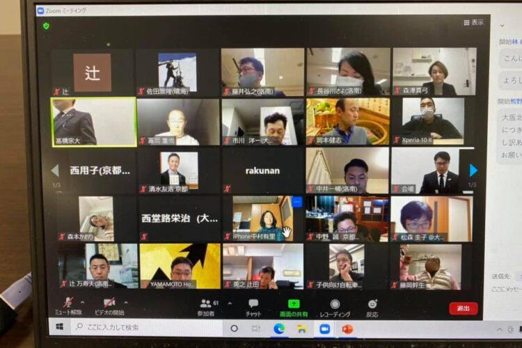 京都洛南倫理法人会のナイトセミナー、モーニングセミナーで、Web講話をさせて頂きました!