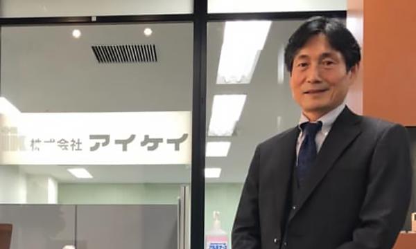 東証1部上場・アイケイ株式会社の飯田裕会長が、SADAでお仕立てしたオーダースーツ姿のお写真を下さいました!