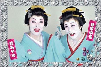 katsura-yahashiya2