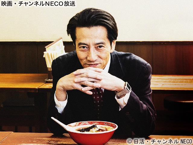 チャンネルNECOドラマ「ラーメン刑事」にスーツとロケで協力させていただきました!