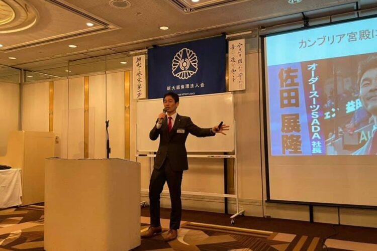新大阪倫理法人会のモーニングセミナーで、講話をさせて頂きました!