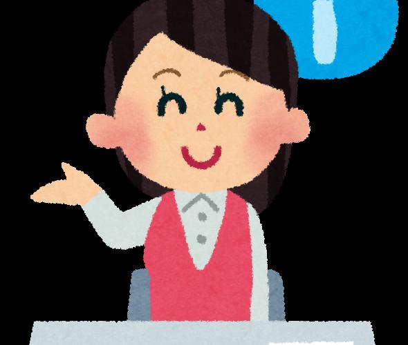 【4/25更新】臨時休業、営業時間変更のお知らせ