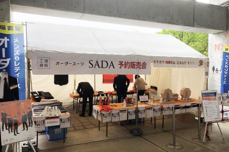 【4/17(土)】大宮アルディージャ オーダースーツSADAマッチデーを開催致しました!