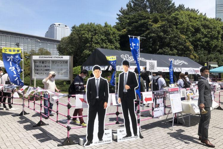 【4/24(土)】千葉ロッテマリーンズ オーダースーツSADAマッチデーを開催致しました!