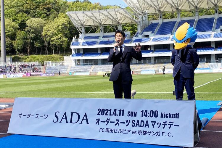 【4/11(日)】FC町田ゼルビア オーダースーツSADAマッチデーを開催致しました!
