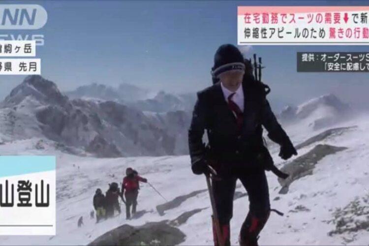 テレビ朝日「スーパーJチャンネル」に、私の挑戦動画が取り上げられました!