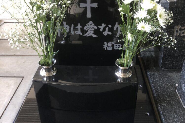父の納骨式