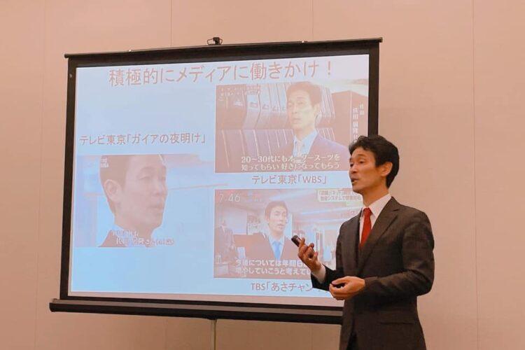 助成金制度推進センターさん主催の勉強会で、Web講演をさせて頂きました!