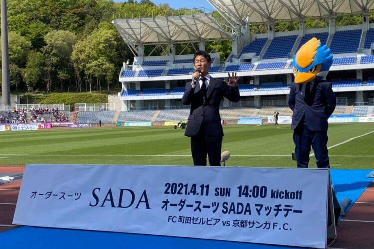 SADAが公式オーダースーツをご提供する町田ゼルビアさんのホームゲームを、「オーダースーツSADAマッチ」として開催させて頂きました!
