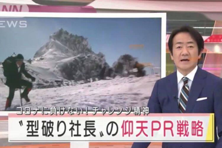 再度、テレビ朝日「スーパーJチャンネル」に取材して頂きました!