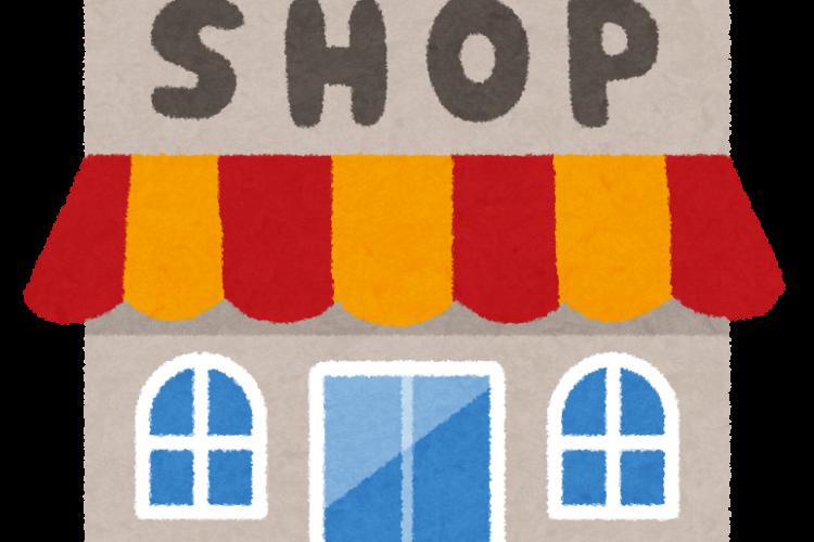 ゴールデンウィーク中の各店舗営業について