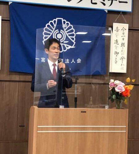 愛知県一宮市倫理法人会のナイトセミナーとモーニングセミナーにて、連続講話をさせて頂きました!