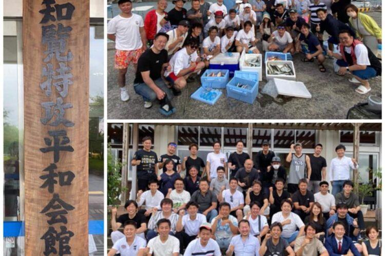 鹿児島に経営者団体の研修旅行で行って参りました!