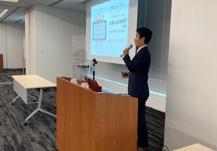 先週になりますが、東京商工会議所主催の「勇気ある経営大賞」の最終選考まで進ませて頂き、審査員を務める偉大な経営者や有識者のお歴々の前で、プレゼンテーションさせて頂きました!