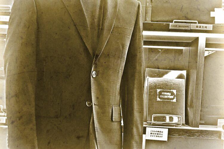 お客様スーツコレクション419